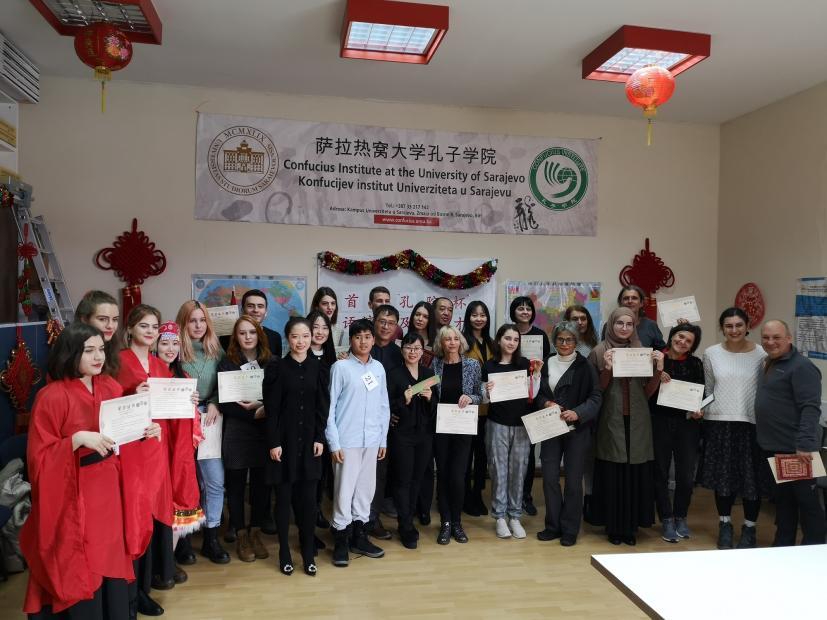 Upoznavanje s kineskom kulturom